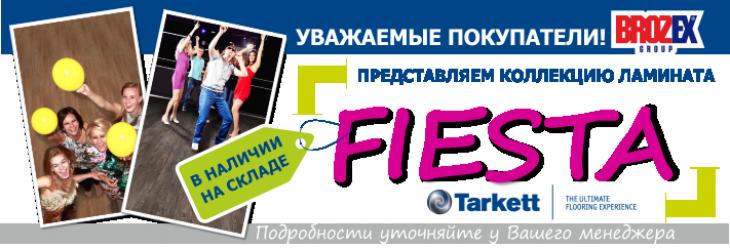 Реклама наклейки подольск