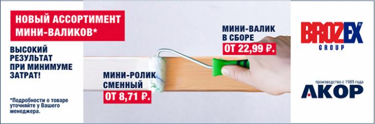 Электрика под ключ ярославль